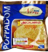 Niru Brand Papadam -150g