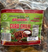 Nam Thayagam Butter Chillis (நம் தாயகம் மோர் மிளகாய்)